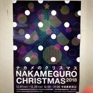 NAKAMEGURO CHRISTMAS2018