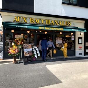 AUX BACCHANALES(オーバカナル)東山店