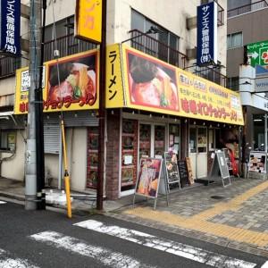 北海道ラーメン 赤レンガ