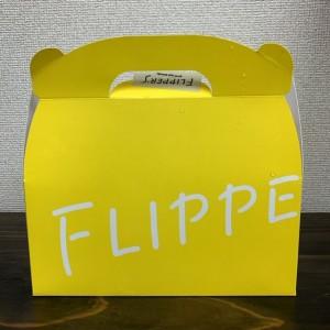 「FLIPPER'S(フリッパーズ)」