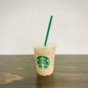 スターバックスコーヒー中目黒蔦屋書店