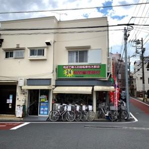 曽我自転車店