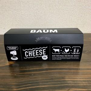 チーズインザバウム