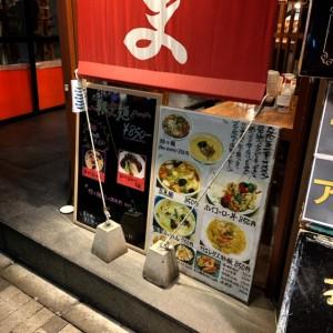 麺飯食堂 なかじま