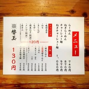 博多長浜らーめん 田中商店 本店